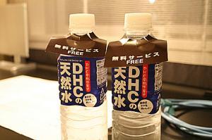 ミナラル水