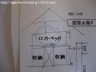 画像 41701