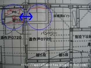 画像 4171104