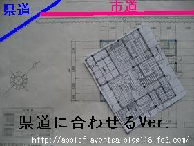 画像 4171119