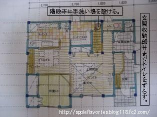 plan201.jpg