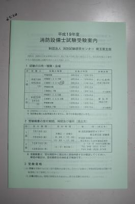 200707172.jpg