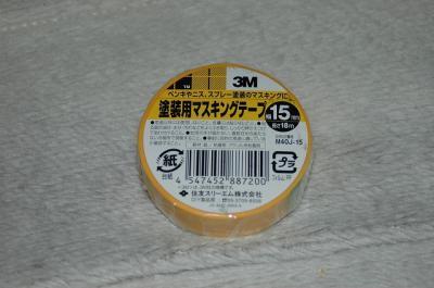 20080430193940.jpg