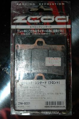 20080501225812.jpg