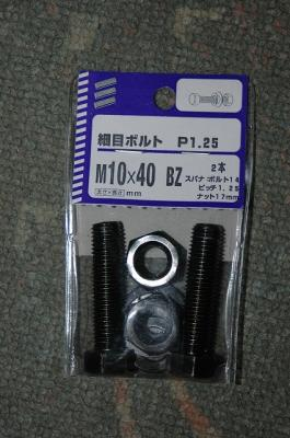 20080505210448.jpg