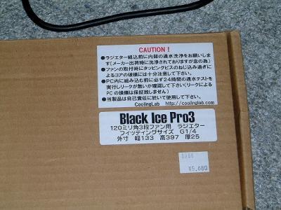 DSCF0026-s.jpg