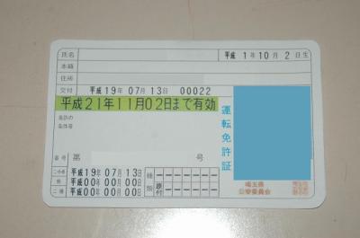 DSC_00133.jpg