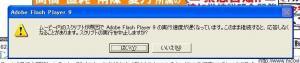 1077_20080324222140.jpg