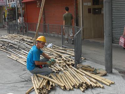 竹の足組み2