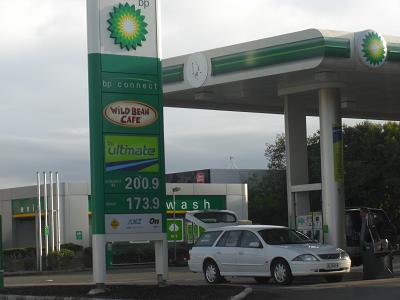 ガソリン$2.09/リットル
