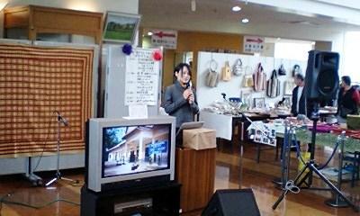 セカンドハンド・後藤さんの講演