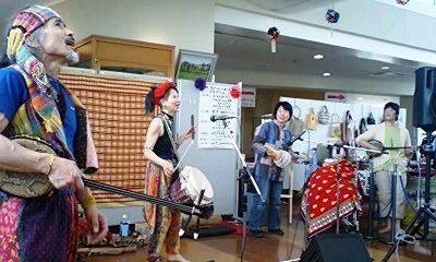 SAYAN with 大田原自然の家