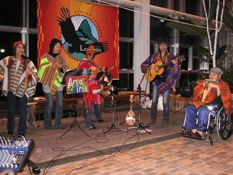 2008年の初舞台