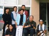 2001年ワン・ワールド・フェスティバルその2