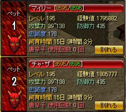 1026ファミ