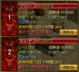 1027ファミ