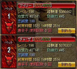 1028ファミ