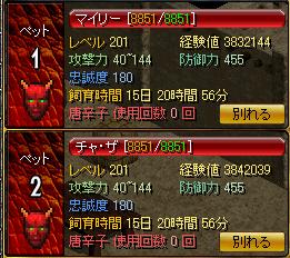 1029ファミ