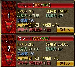 1102ファミ