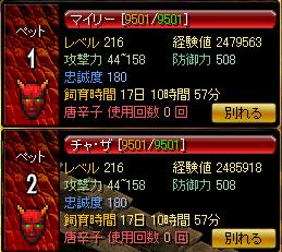 1106ファミ