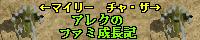 バナーJPG