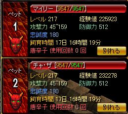 1107ファミ