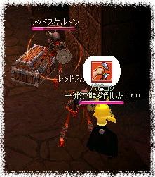 マフクレ(・∀・ )