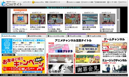 cm_site_top