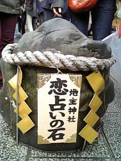 080314_みほちゃん京都 地主神社