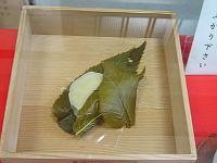長命寺のさくら餅