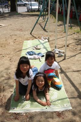 2008_04_30_b.jpg