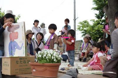 2008_05_28_b.jpg