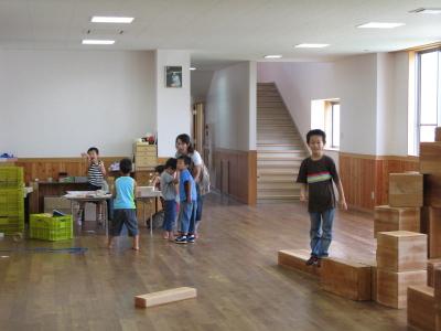 2008_08_04.jpg