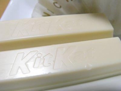 2008-4-7キットカットしょうゆ味(東京限定)1