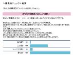 05/09/01:占い結果1