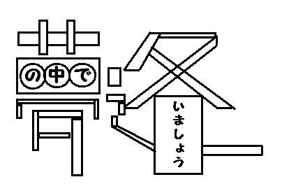 20060531234008.jpg