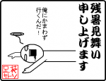 20070830230522.png