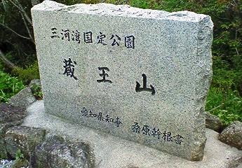 200804161602001.jpg