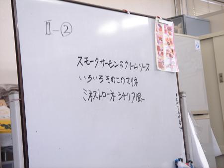 SC00140.jpg