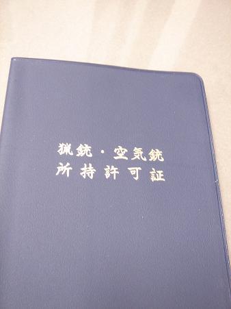 SC00170.jpg