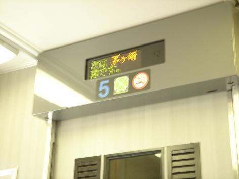 SC00198.jpg