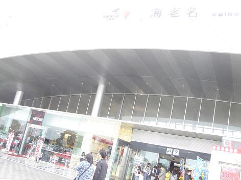 SC00344.jpg