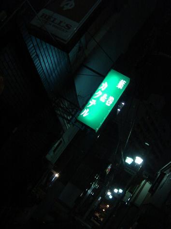 SC00507.jpg