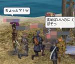 asanyou_omake2.jpg