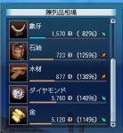 kou_abi1.jpg