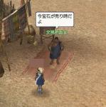 kou_abi2.jpg