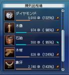 kou_sanjyo2.jpg