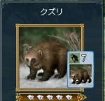 morinoaku2.jpg