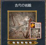 seireitohi2.jpg