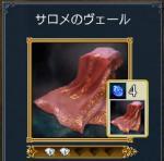 yohaneno2.jpg